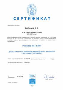 CERT 3834 RUS-1