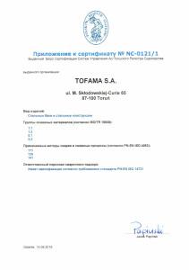 CERT 3834 RUS-2