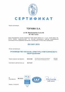 CERT 9001 RUS-1