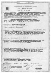certificate-EAC-1